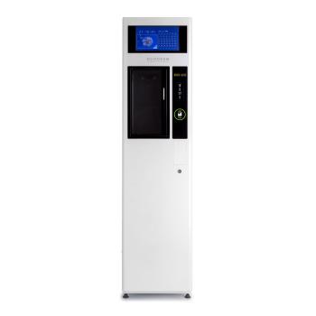 水道直結式水素ガス注入方式水素水自動販売機 wp-1100c-op